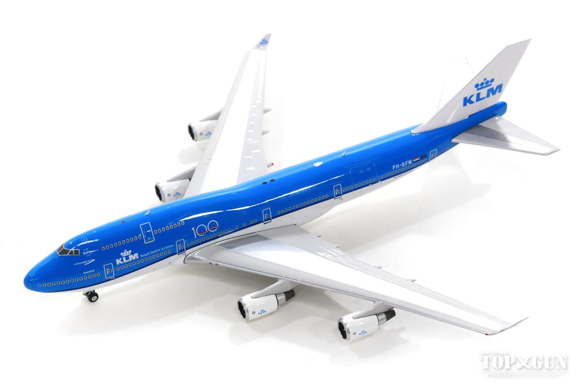 ボーイング 747-400 KLMオランダ航空 「100 years」 PH-BFW 1/400 2019年9月24日発売 フェニックス飛行機/模型/完成品 [11562]