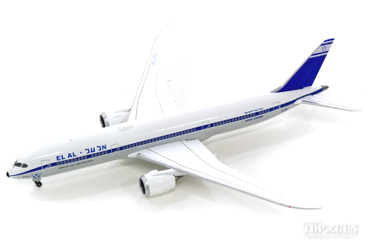 ボーイング 787-9 EL AL エルアル・イスラエル航空 4X-EDF 「レトロ塗装 Rehovot」 1/500 2019年9月11日発売 herpa/ヘルパウィングス飛行機/模型/完成品 [533201]
