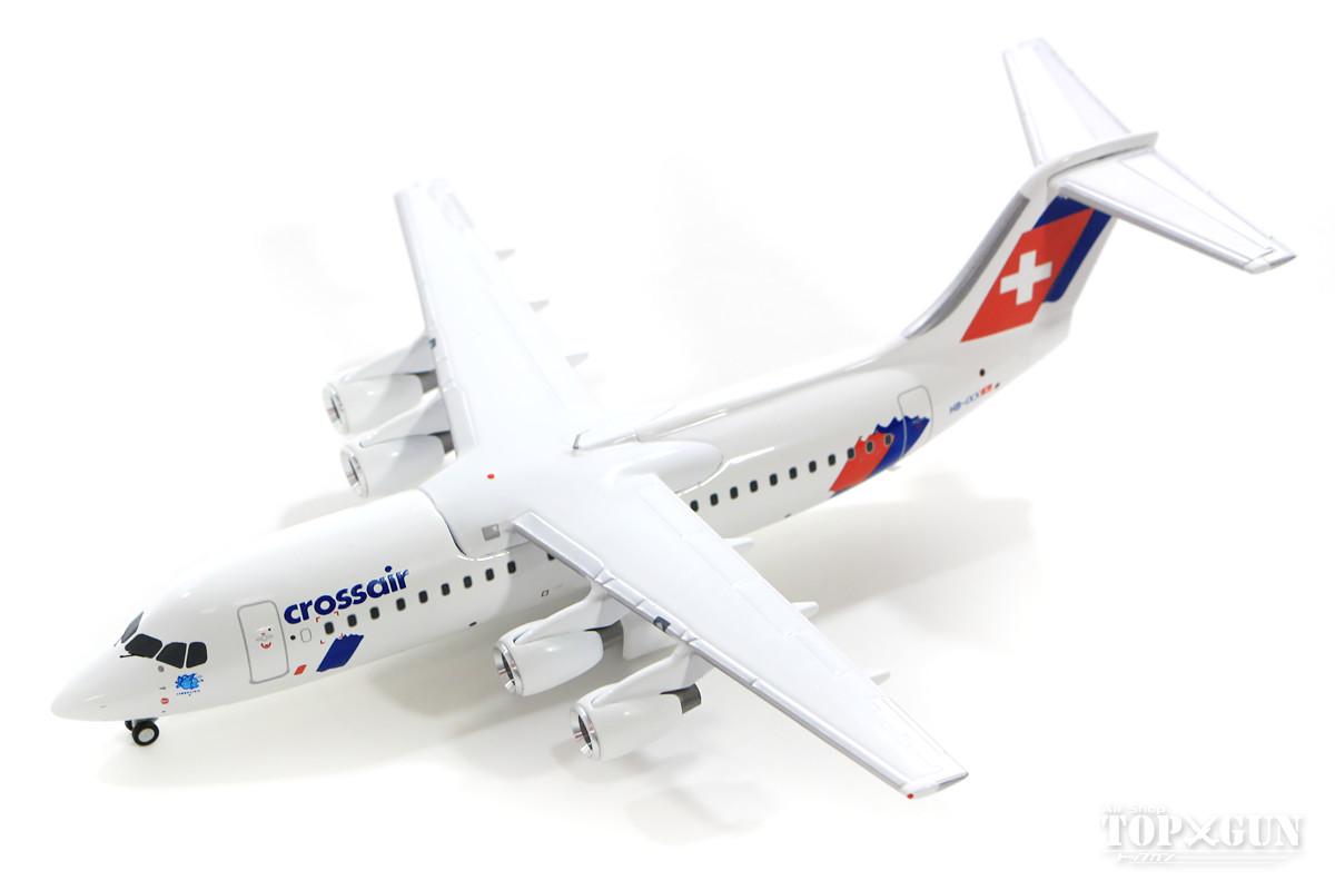 アブロ RJ100 クロスエア 「Jumbolino」HB-IXX 1/200 ※金属製 2019年8月4日発売 herpa/ヘルパウィングス飛行機/模型/完成品 [559638]