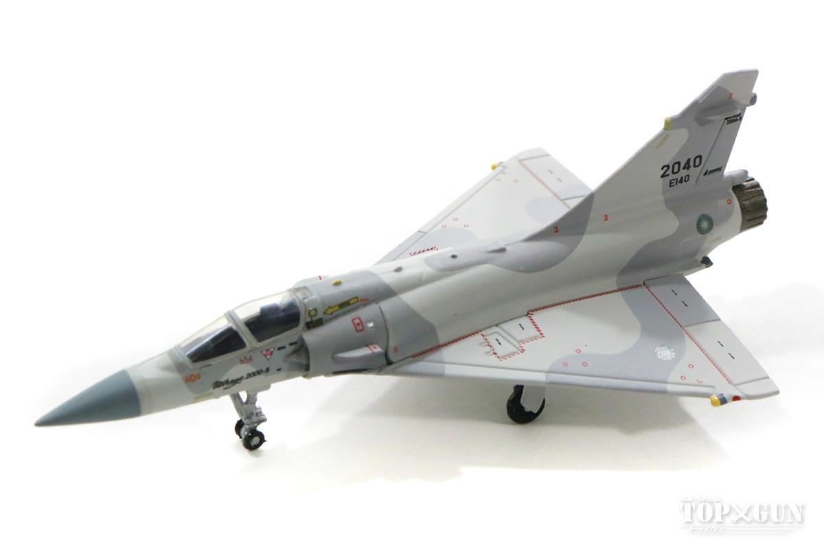 ミラージュ2000-5EI 中華民国空軍(台湾空軍) #2040 1/200 2019年7月12日発売 hogan Wings/ホーガンウイングス飛行機/模型/完成品 [60555]