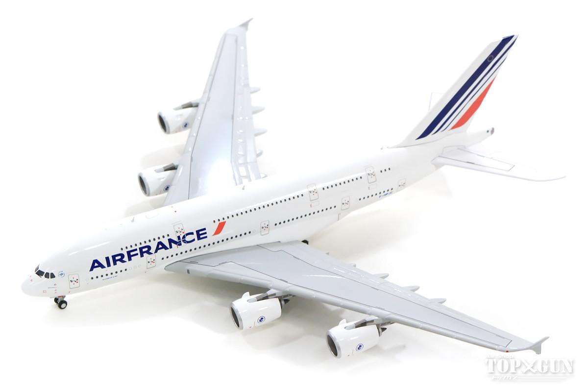 エアバス A380 エールフランス F-HPJC 1/400 2019年9月11日発売 Gemini Jets/ジェミニジェッツ飛行機/模型/完成品 [GJAFR1861]