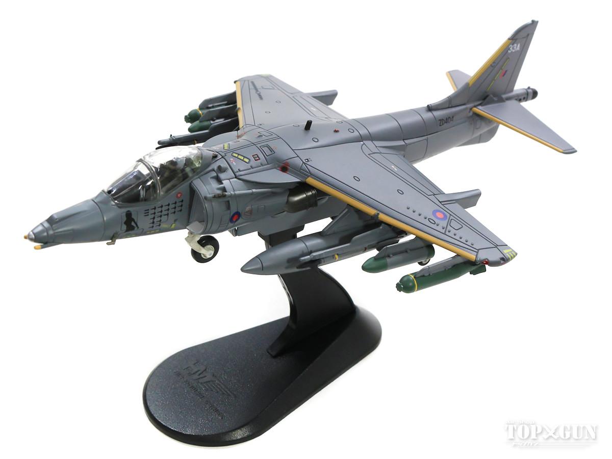 ハリアーGR.7A(ハリアーII) イギリス空軍 第1飛行隊 へリック作戦(アフガニスタン作戦)時 カンダハル 06年 ZD404 1/72 2019年8月8日発売 Hobby Master/ホビーマスター飛行機/模型/完成品 [HA2623]