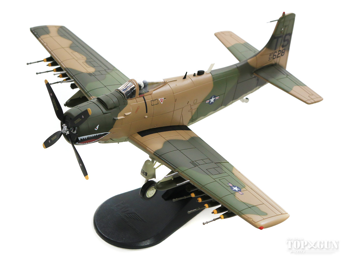 A-1H アメリカ空軍 第56特殊作戦航空群 第22特殊作戦飛行隊 ナーコンパノム基地・タイ 60年代 TS/#53-137628 1/72 2019年8月8日発売 Hobby Master/ホビーマスター飛行機/模型/完成品 [HA2914]