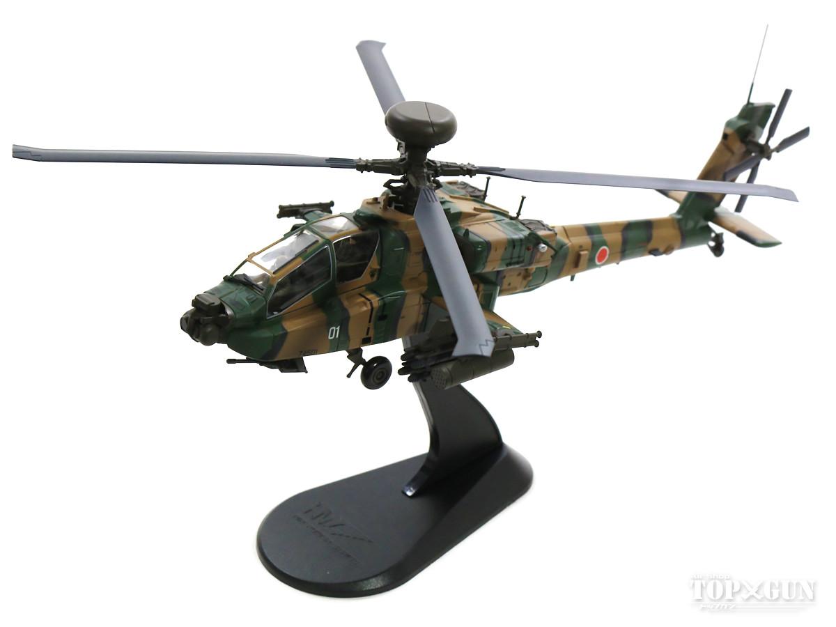 AH-64D 陸上自衛隊 航空学校 明野駐屯地 JG-4501/#74501 1/72 2019年8月8日発売 Hobby Master/ホビーマスター飛行機/模型/完成品 [HH1205]