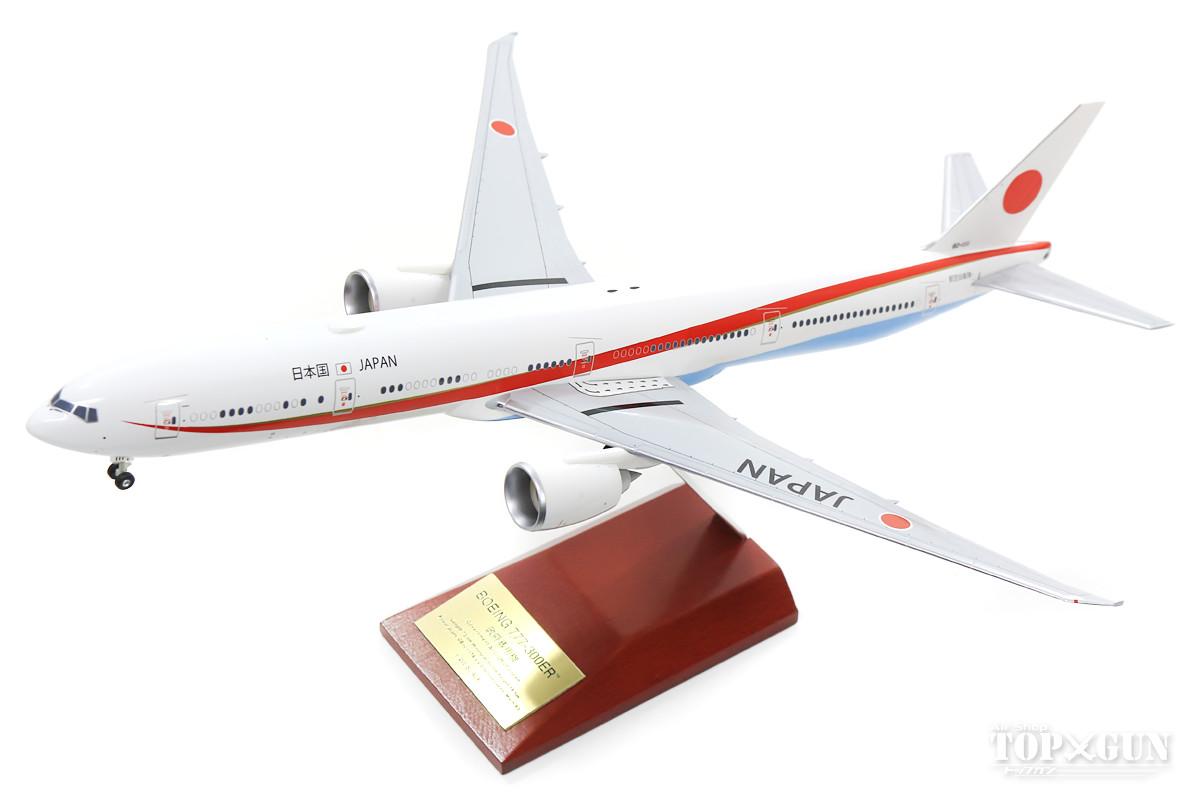 ボーイング 777-300ER 航空自衛隊 日本国政府専用機 #80-1111 (ドアコーションあり) 1/200 ※完成品・プラ製 2019年8月30日発売 全日空商事 飛行機/模型/完成品 [JG20156]