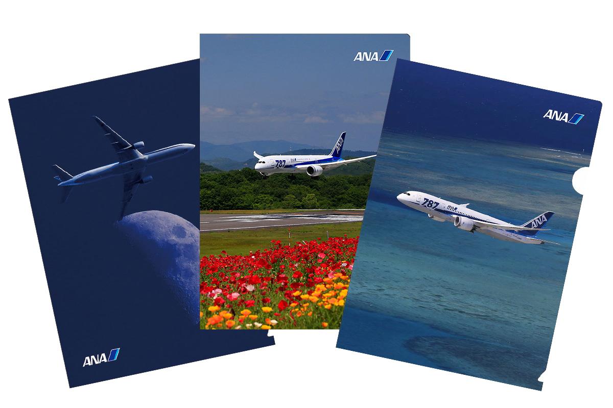 メール便対応商品 クリアファイルセット ご予約品 ANA Part6 3枚入り グッズ 高級品 MZ551 丸彰 飛行機