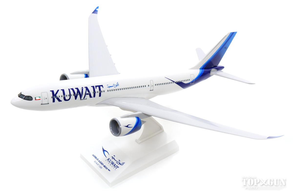 A330-800neo クウェート航空 (ギアなし/スタンド付属) 1/200 ※プラ製 2019年9月25日発売 Skymarks/スカイマークス 飛行機/模型/完成品 [SKR1018]