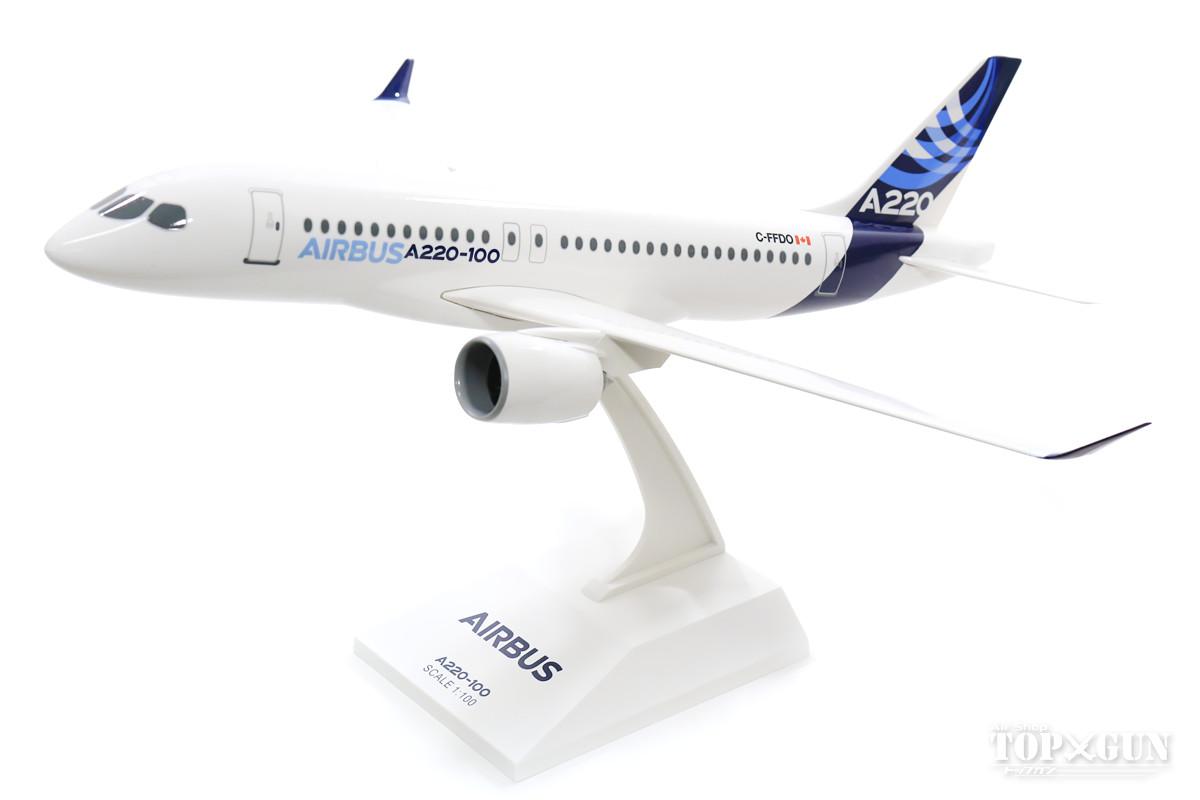 A220-100 エアバス社 ハウスカラー C-FFDO (ギアなし/スタンド付属) 1/100 ※プラ製 2019年9月25日発売 Skymarks/スカイマークス 飛行機/模型/完成品 [SKR957]