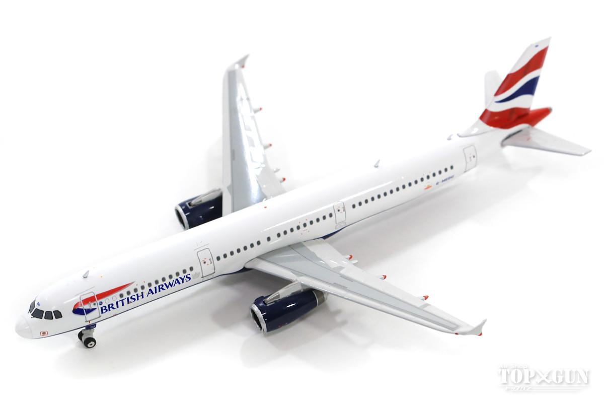 エアバス A321 ブリティッシュエアウェイズ G-MEDU 1/400 2019年10月26日発売 フェニックス飛行機/模型/完成品 [04288]