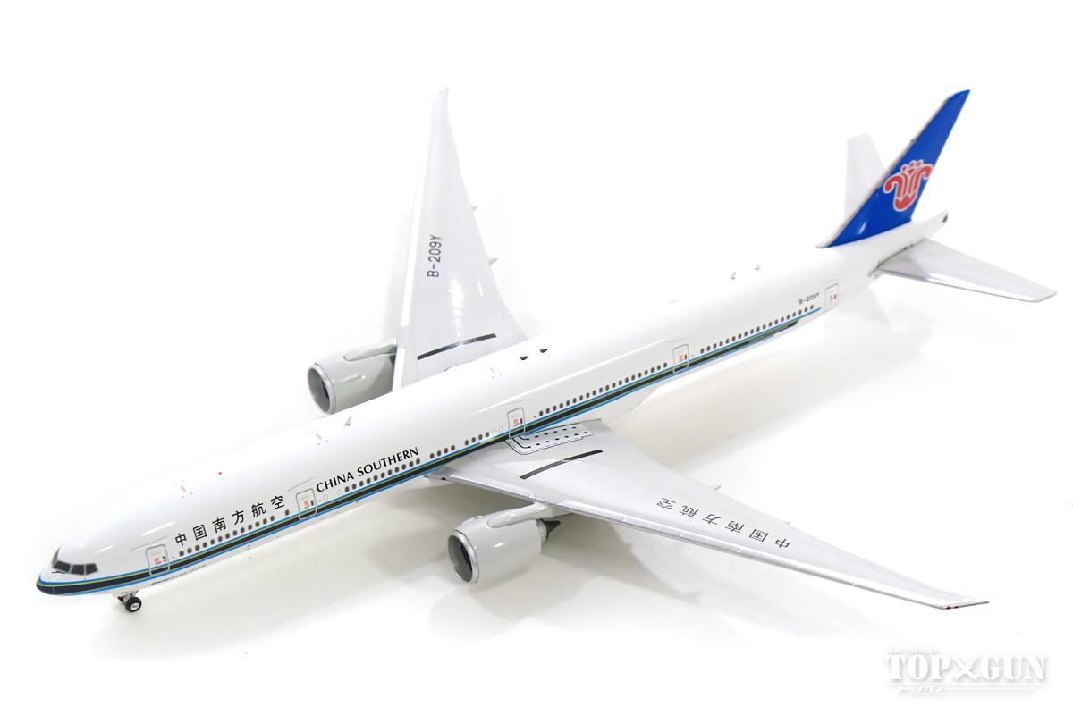 ボーイング 777-300ER 中国南方航空 B-209Y 1/400 2019年10月26日発売フェニックス飛行機/模型/完成品 [11558]