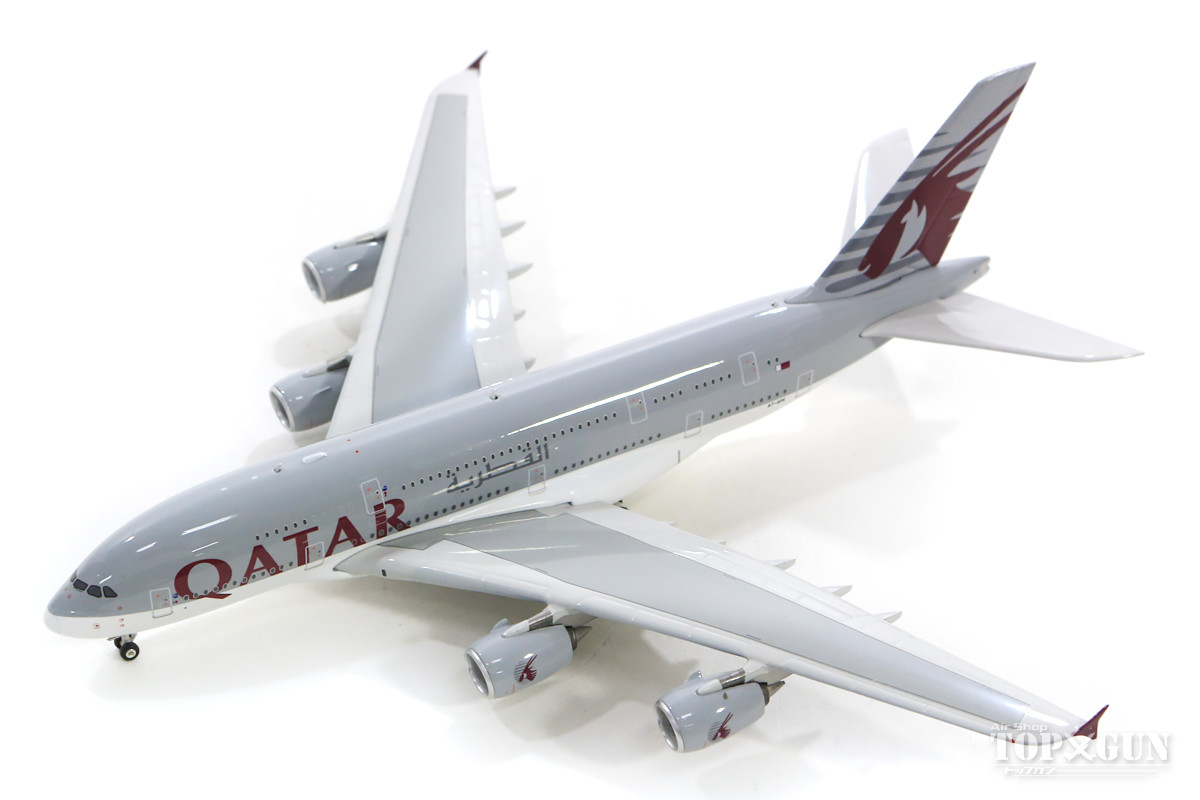 エアバス A380 カタール航空 A7-APE 1/400 2019年10月26日発売 フェニックス飛行機/模型/完成品 [11570]