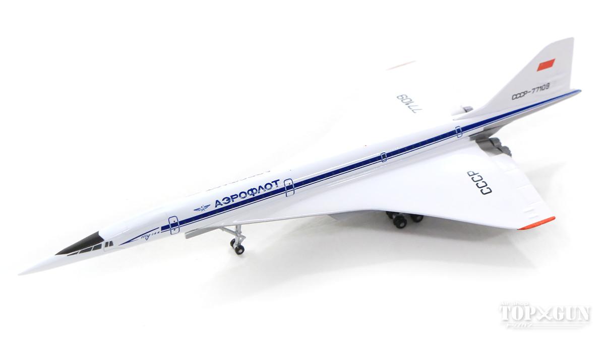Tu-144S アエロフロートロシア航空 CCCP-77109 1/500 2019年12月13日発売 herpa/ヘルパウィングス飛行機/模型/完成品 [533324]