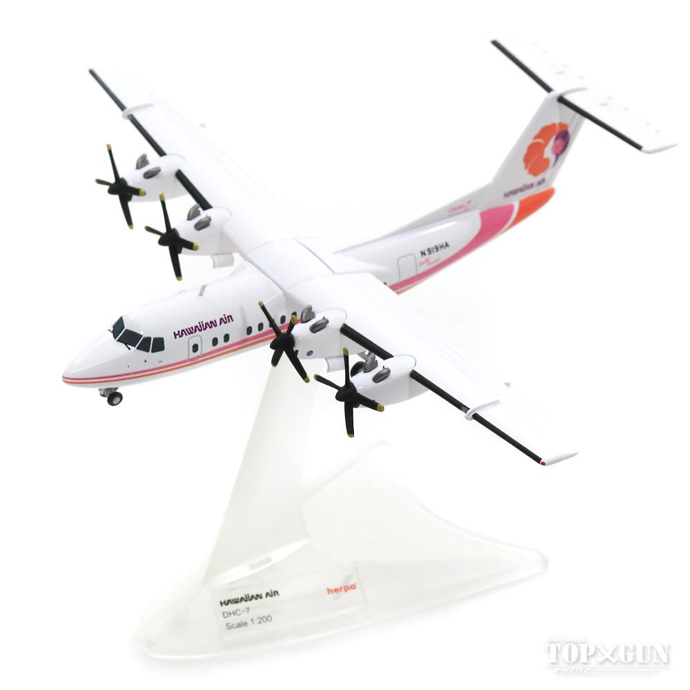 デハビランド・カナダDHC-7 ハワイアン航空 N919HA 1/200 ※金属製 2019年11月8日発売 herpa/ヘルパウィングス飛行機/模型/完成品 [559973]