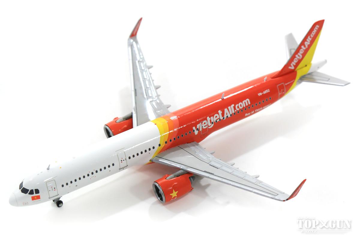 エアバス A321neo ベトジェットエア VN-A652 1/400 2019年11月8日発売 Gemini Jets/ジェミニジェッツ飛行機/模型/完成品 [GJVJC1770]