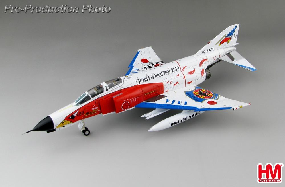 F-4EJ改 航空自衛隊 第7航空団 第302飛行隊 特別塗装 「退役記念/白オジロワシ」 18年 百里基地 #07-8428 1/72 2019年11月6日発売 Hobby Master/ホビーマスター [HA19011]