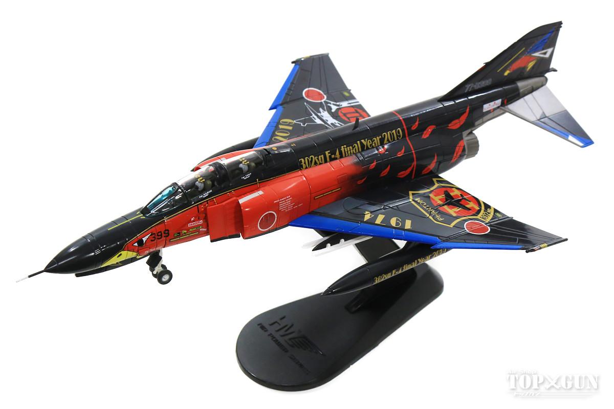 一番人気物 F-4EJ改 [HA19013] Master/ホビーマスター Hobby 2019年12 ...