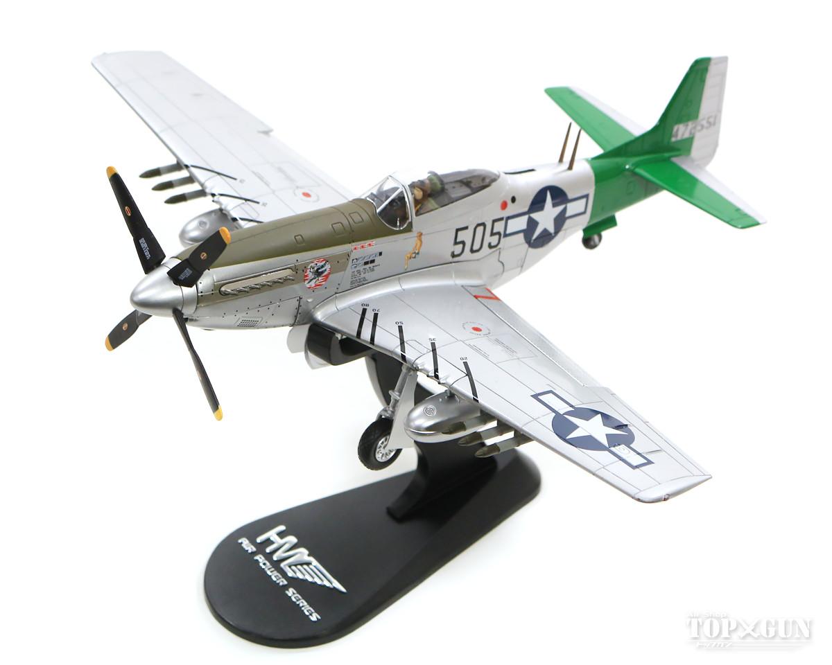 P-51D アメリカ陸軍航空軍 第506戦闘航空群 第457戦闘飛行隊 アブナー・オースト大尉機 硫黄島 45年 #505/#472511 1/48 2019年11月6日発売 Hobby Master/ホビーマスター飛行機/模型/完成品 [HA7743B]
