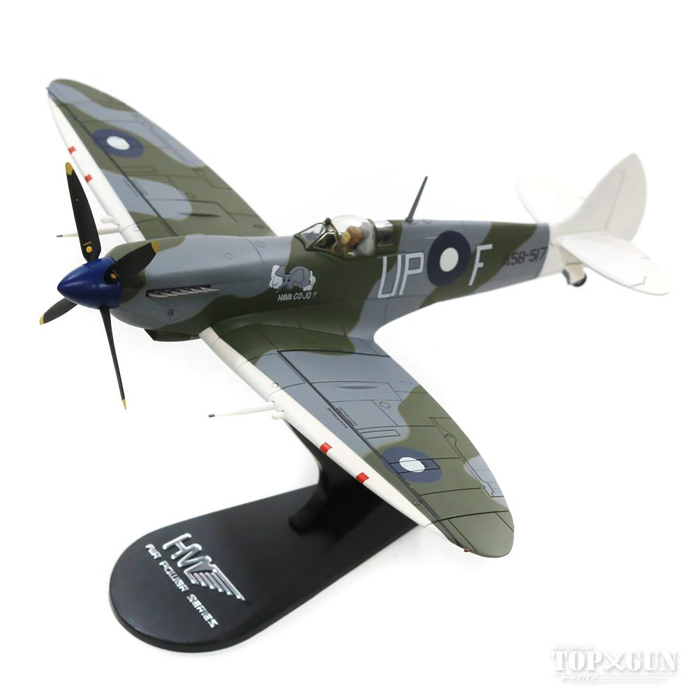 スピットファイアMk.VIII オーストラリア空軍 第79飛行隊 ノーム・スミセル大尉機 「Hava Go Jo」 45年 A58-517 1/48 2019年12月19日発売 Hobby Master/ホビーマスター飛行機/模型/完成品 [HA8318]