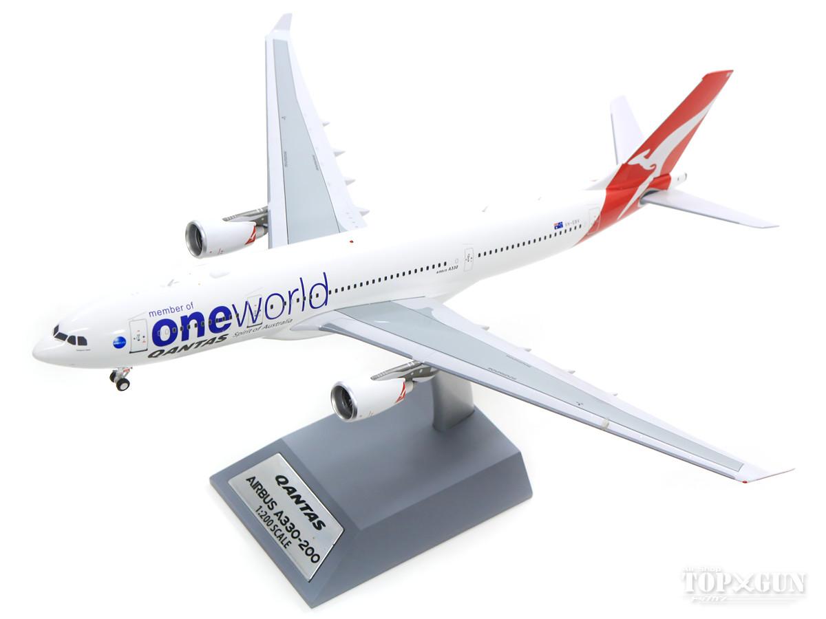 エアバス A330-200 カンタス航空 ワンワールド塗装 VH-EBV (スタンド付属) 1/200 ※金属製 2019年10月18日発売 InFlight200/インフライト200 飛行機/模型/完成品 [IF332QFA0419]