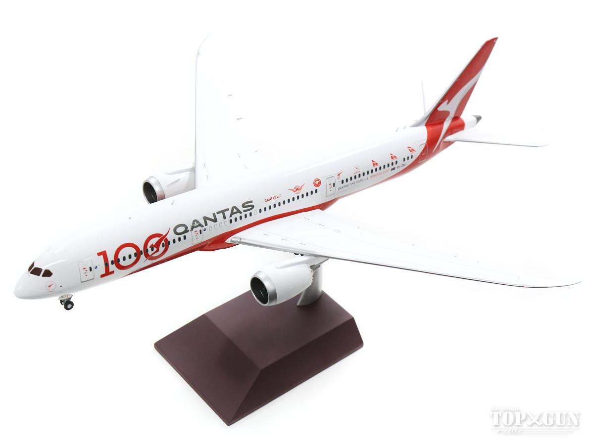 ボーイング 787-9 カンタス航空 「Qantas 100」 livery VH-ZNJ 1/200 ※金属製 2020年2月28日発売 Gemini200/ジェミニ200飛行機/模型/完成品 [G2QFA885]