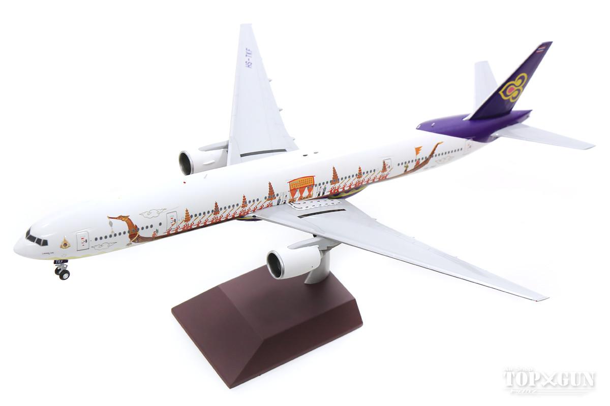 ボーイング 777-300 タイ国際航空 特別塗装「ロイヤルバージ」 HS-TKF 1/200 ※金属製 2020年2月28日発売 Gemini200/ジェミニ200飛行機/模型/完成品 [G2THA875]