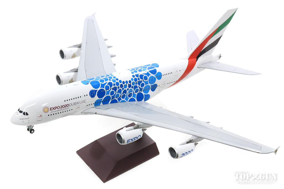 エアバス A380 エミレーツ航空 「Expo 2020」 Blue A6-EOC 1/200 ※金属製 2020年2月28日発売 Gemini200/ジェミニ200飛行機/模型/完成品 [G2UAE779]