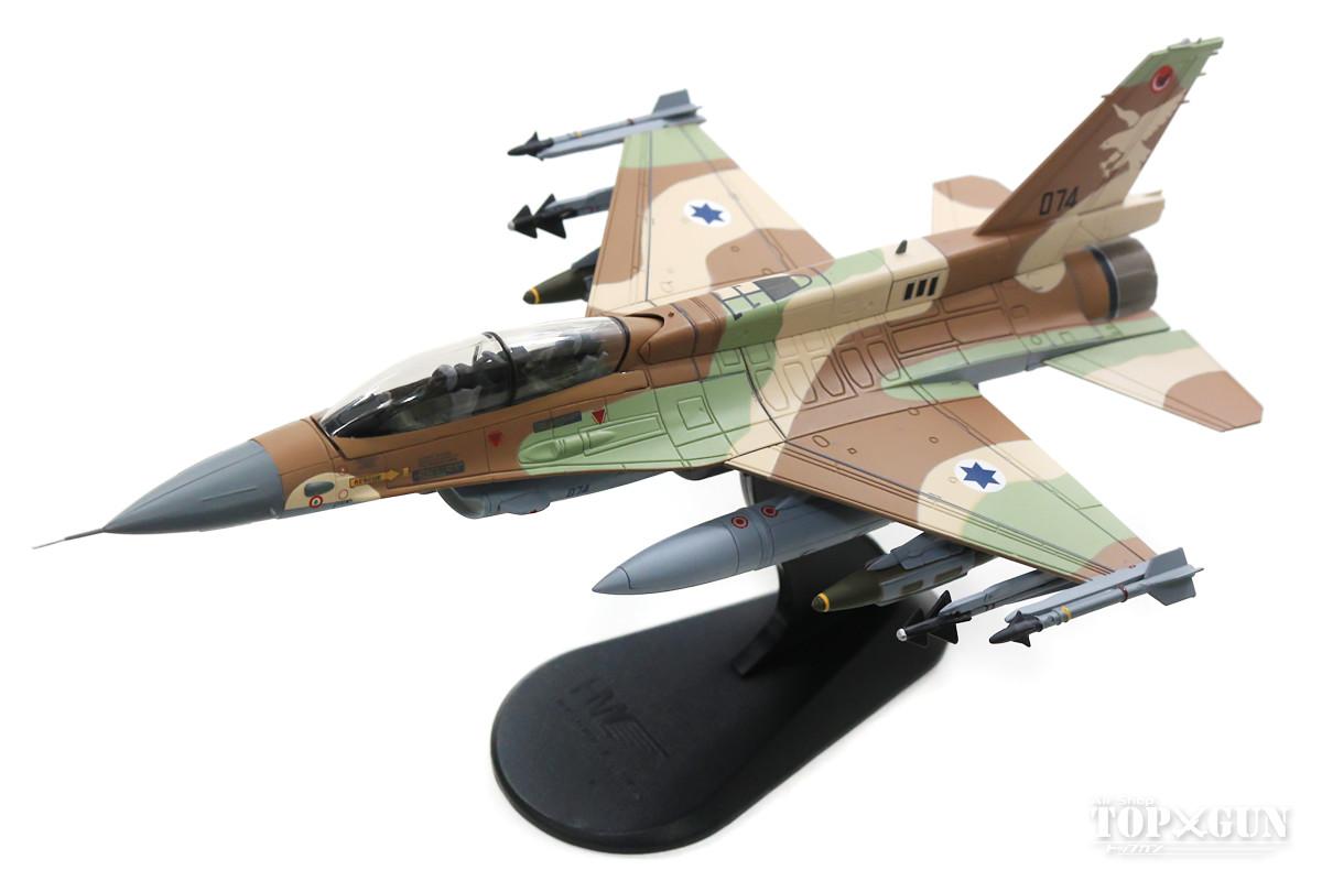 F-16D(複座型) イスラエル航空宇宙軍 第109飛行隊 レバノン侵攻時 (無人機撃墜) 06年 #074 1/72 2020年1月30日発売 Hobby Master/ホビーマスター飛行機/模型/完成品 [HA3873]