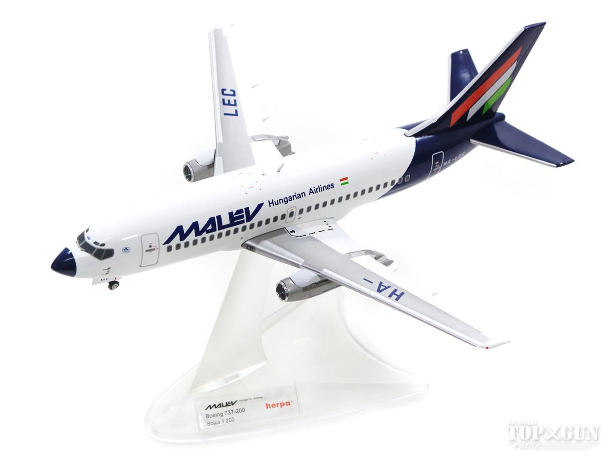 ボーイング 737-200 マレブ・ハンガリー航空 HA-LEC 1/200 ※金属製 2019年10月18日発売 herpa/ヘルパウィングス飛行機/模型/完成品 [559782]