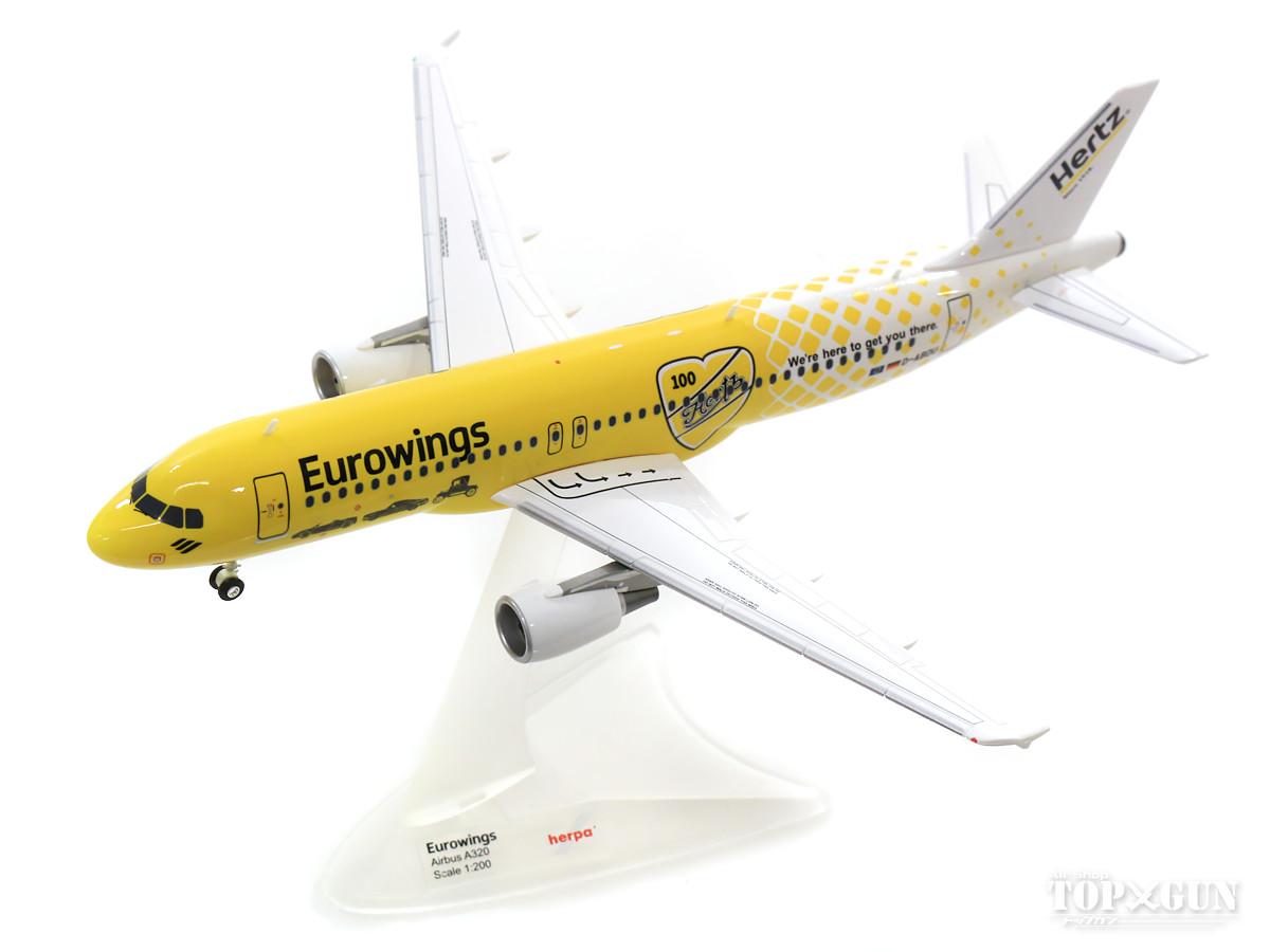 Herpa Wings エアバス A320 店内全品対象 ユーロウイングス Hertz 100 Jahre D-ABDU 1 ヘルパウィングス飛行機 完成品 ※プラ製 herpa お気に入 模型 2020年2月28日発売 559904 200