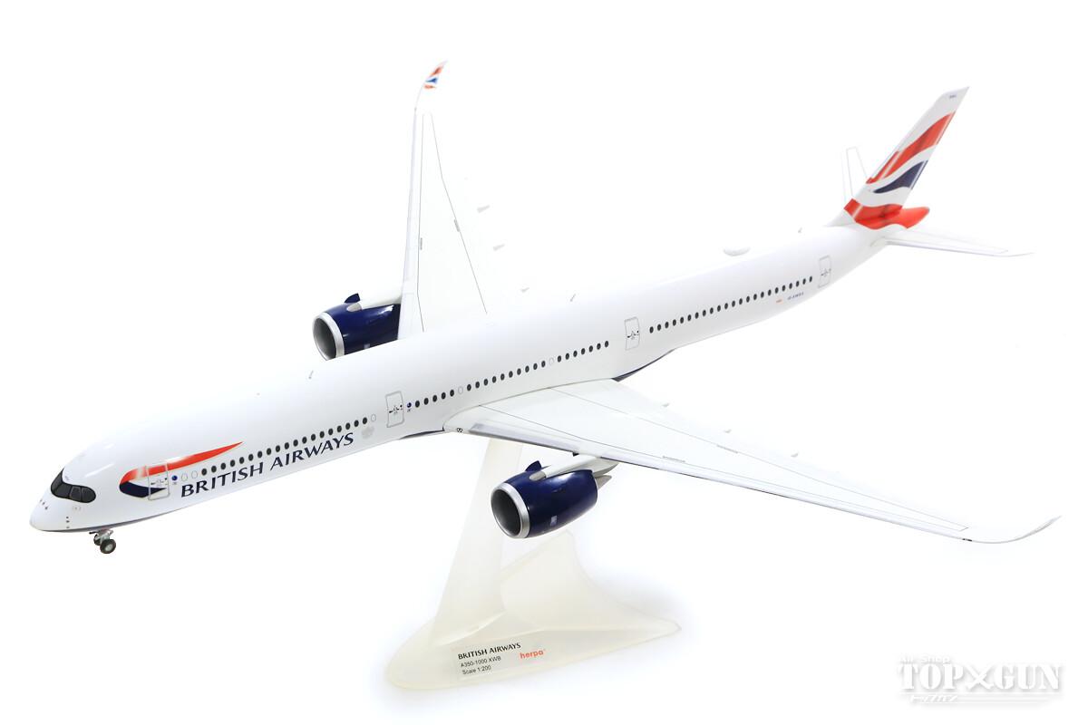 A350-1000 ブリティッシュエアウェイズ 1/200 ※プラ製 2020年4月22日発売 herpa/ヘルパウィングス 飛行機/模型/完成品 [570572]