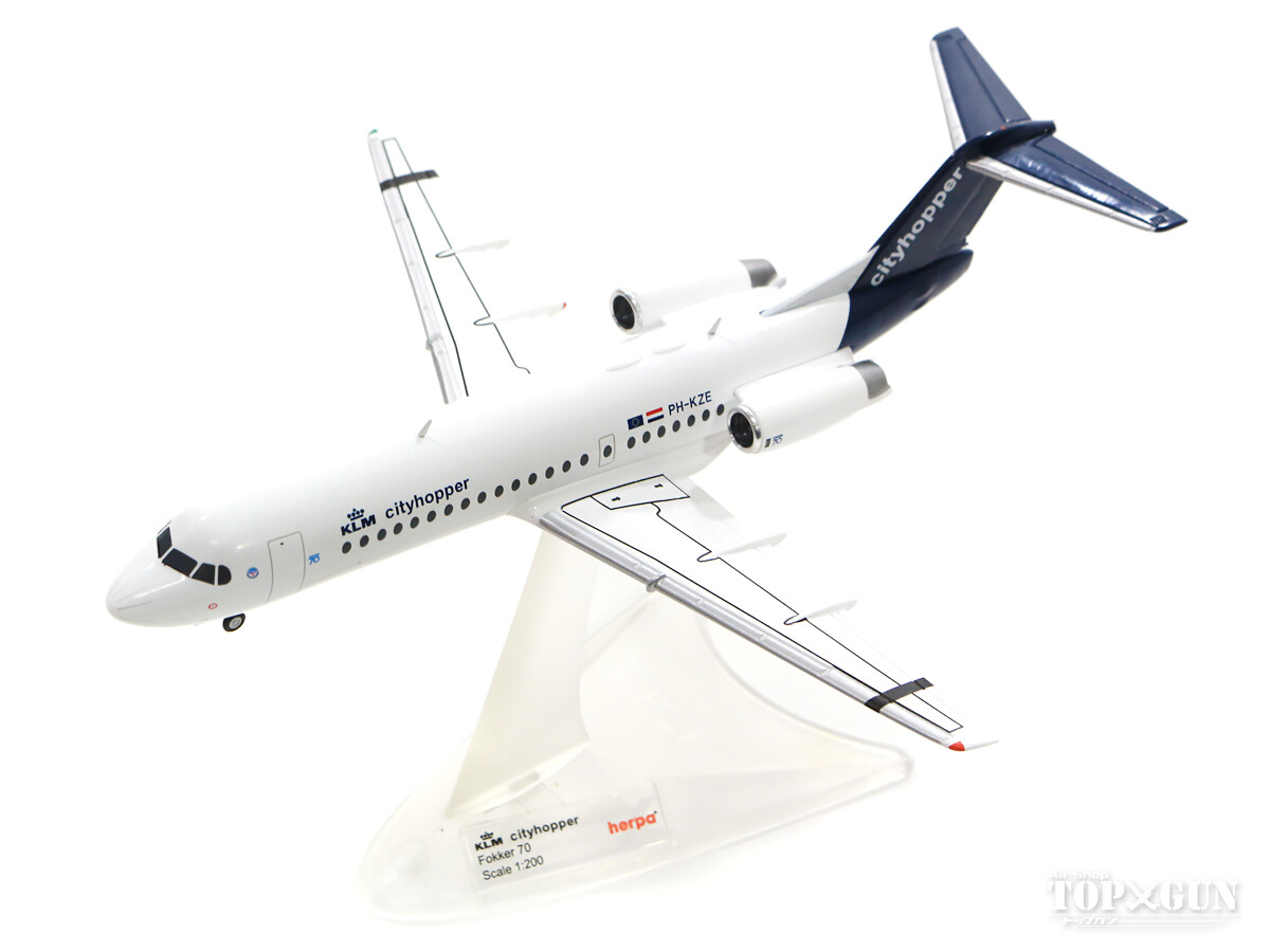 Fokker70 KLM・シティホッパー PH-KZE 1/200 ※金属製 2020年4月22日発売 herpa/ヘルパウィングス飛行機/模型/完成品 [570640]
