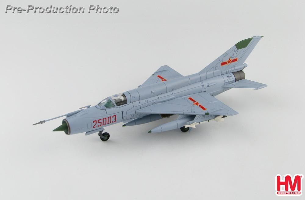 殲撃7型 (J-7IIIA/MiG-21MF) 中国人民解放軍空軍 第15航空師団 大同(懐仁)基地・山西省 97年 #25003 1/72 2020年4月15日発売 Hobby Master/ホビーマスター飛行機/模型/完成品 [HA0199]