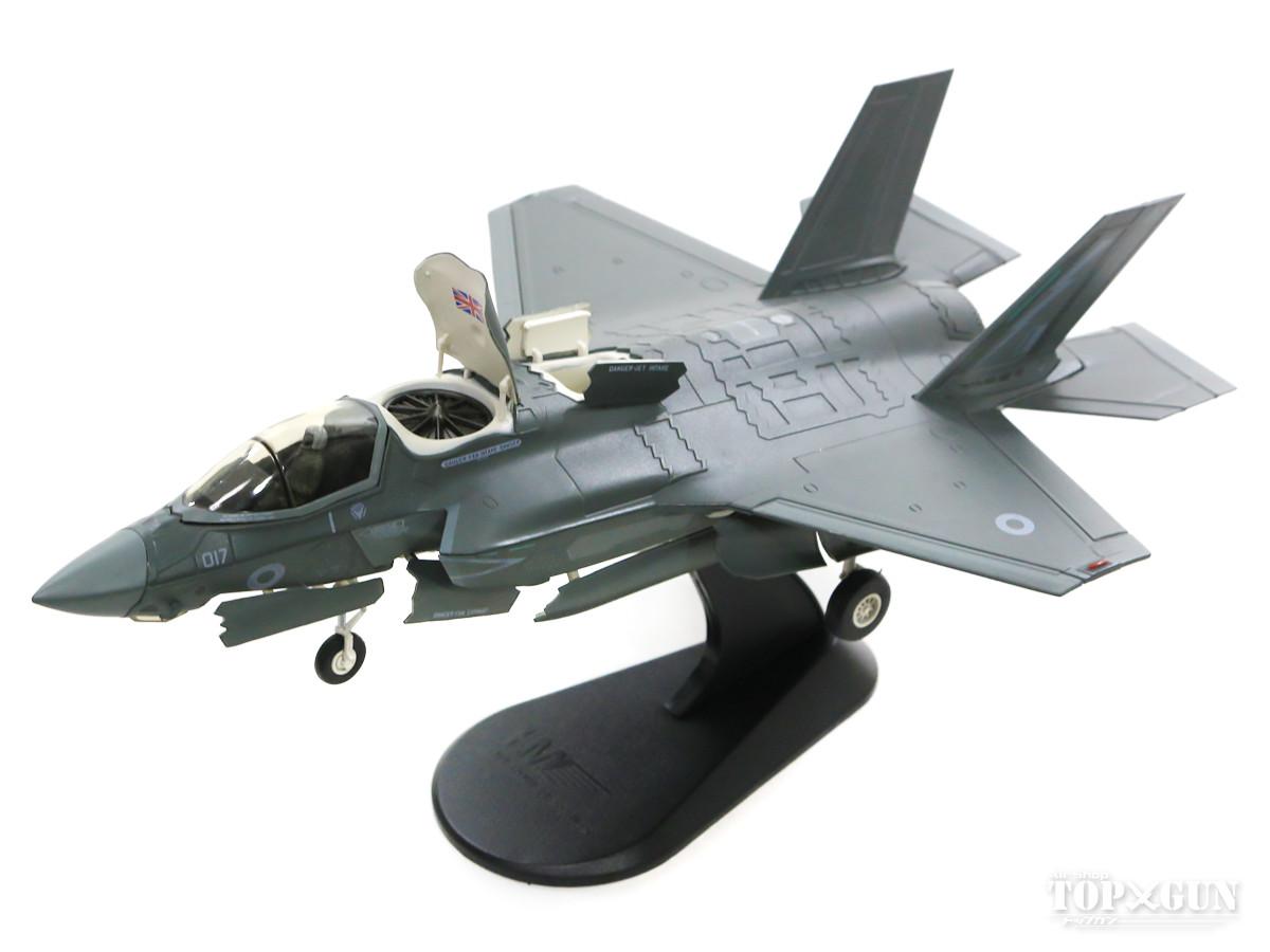 F-35B イギリス空海統合軍 (空軍) ライトニング航空団 第207機種転換訓練飛行隊 マーハム基地 ZM151 1/722020年2月27日発売 Hobby Master/ホビーマスター飛行機/模型/完成品 [HA4610]