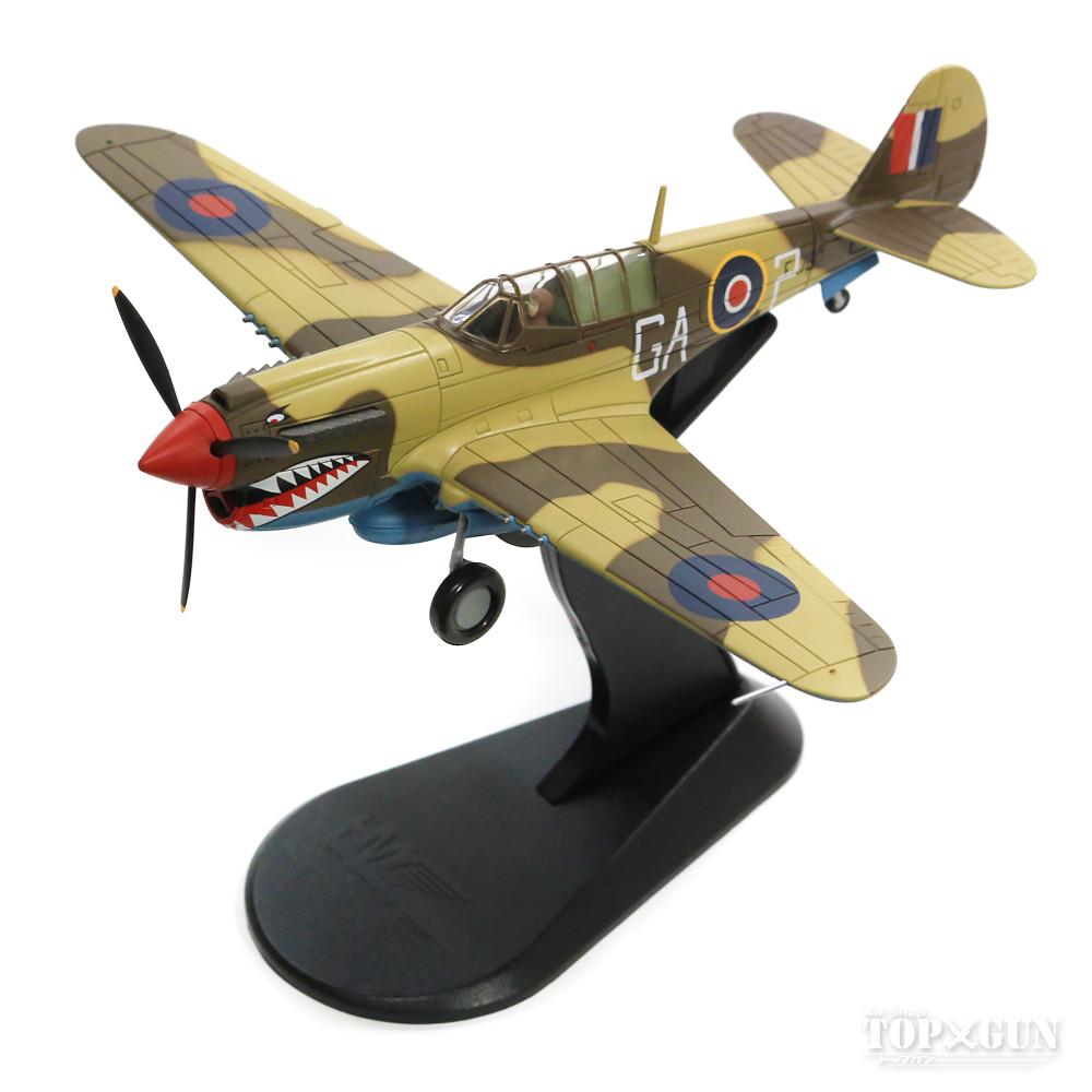 カーチス P-40N イギリス空軍 第112飛行隊 1/72 2020年4月15日発売Hobby Master/ホビーマスター飛行機/模型/完成品 [HA5507]