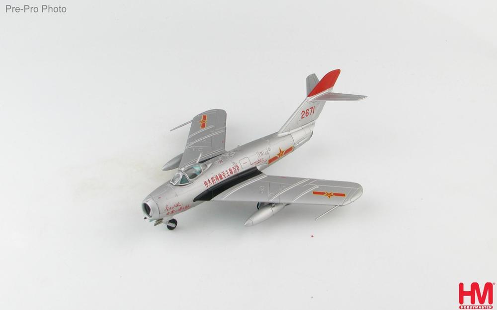 殲撃5型(J-5/MiG-17F) 中国人民解放軍空軍 (文革スローガン記入) 60年代 #2671 1/72 2020年2月27日発売 Hobby Master/ホビーマスター飛行機/模型/完成品 [HA5907]