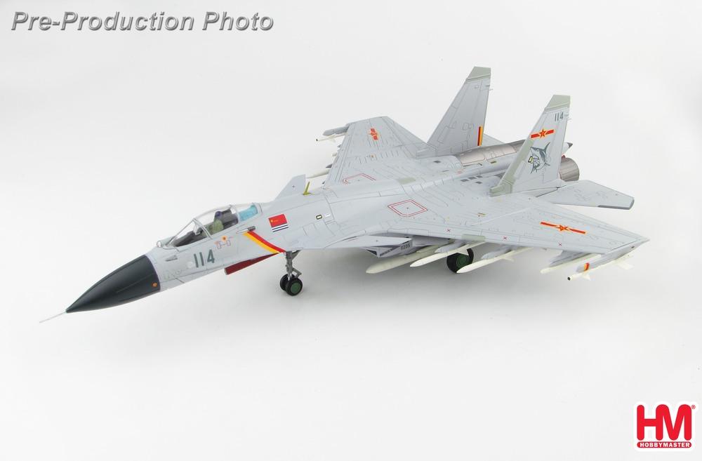 殲-15(J-15/Su-33) 中国海軍 空母遼寧搭載 17年 #114 1/72 2020年4月15日発売Hobby Master/ホビーマスター飛行機/模型/完成品 [HA6403]