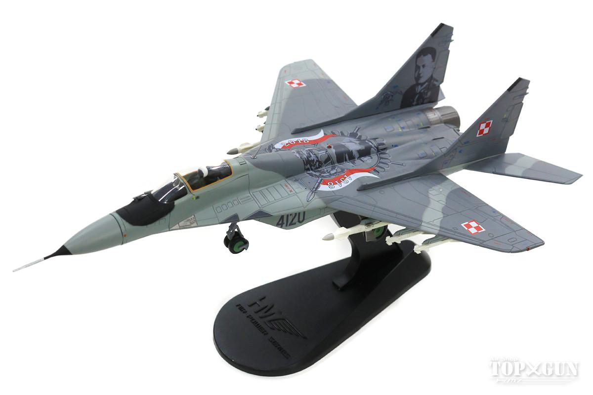MiG-29A ポーランド空軍 第41戦術飛行隊 特別塗装 「空軍創設100周年」 18年 マルボルク基地 #4120 1/72 2020年3月19日発売 Hobby Master/ホビーマスター飛行機/模型/完成品 [HA6502]