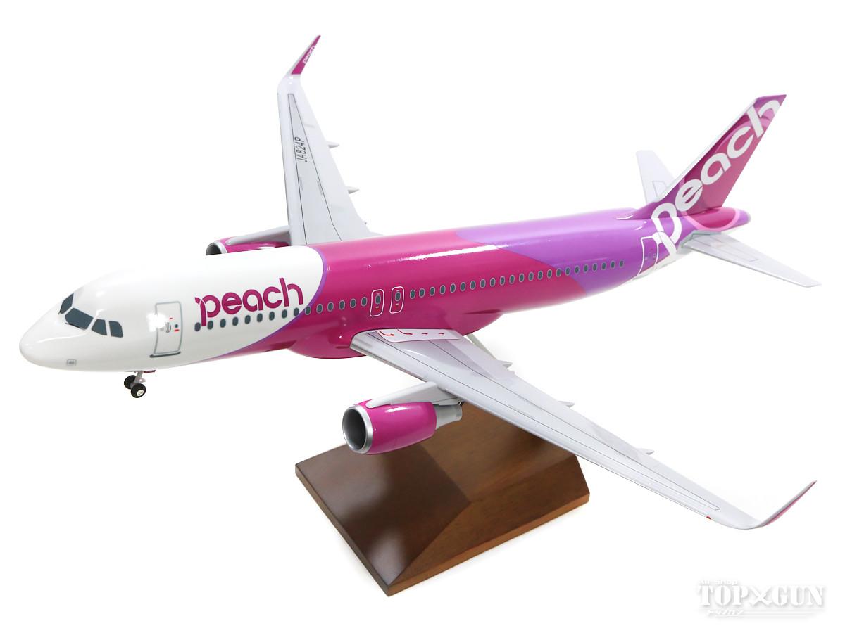 エアバス A320SL ピーチ・アビエーション JA824P 1/100 ※プラ製 2020年4月1日発売 EVERRISE飛行機/模型/完成品 [MM10008]