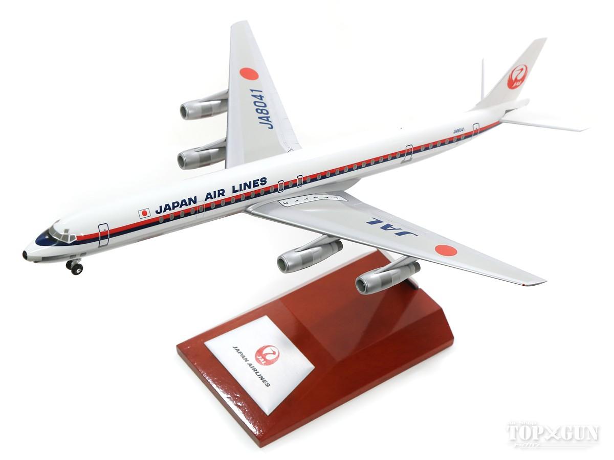 DC-8-61 JAL日本航空 1/200 70-80年代 JA8041 ※完成品·プラ製   2020年9月2日発売 JALUX(hogan) 飛行機/模型/完成品 [BJQ1190]