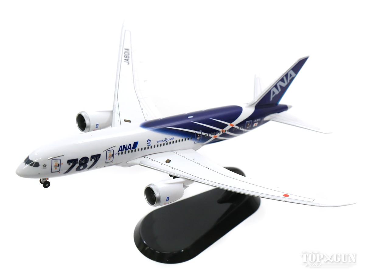 全日空商事 ボーイング 787-8 おすすめ ANA 全日空 特別塗装 JA801A 1 ※プラ製 NH40114 2020年10月29日発売 模型 全日空商事飛行機 販売実績No.1 完成品 400