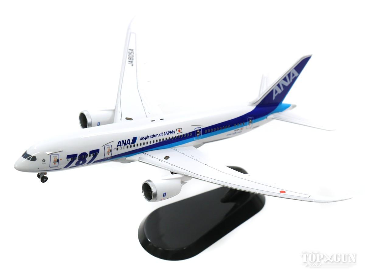 全日空商事 ボーイング 787-8 ANA 全日空 787ロゴ JA805A 1 完成品 全日空商事飛行機 売り出し ※プラ製 2020年10月29日発売 NH40115 お気に入り 模型 400