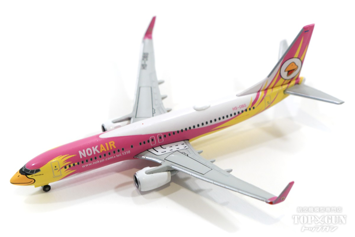 herpaWings 737-800 ノックエア HS-DBS Nok Tongchomphoo 1 再再販 534956 ヘルパ 模型 完成品 公式 2021年7月23日発売 500 飛行機
