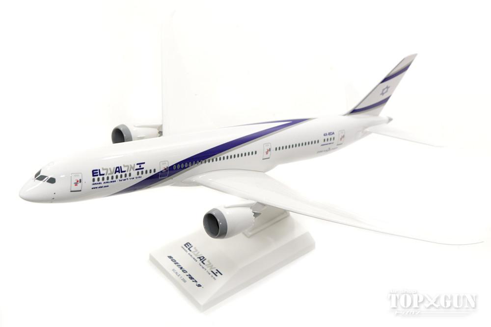 787-9 ELAL エルアル・イスラエル航空 4X-EDA (ギアなし/スタンド付属) 1/200 ※プラ製 2017年9月21日発売 Skymarks/スカイマークス 飛行機/模型/完成品 [SKR908]
