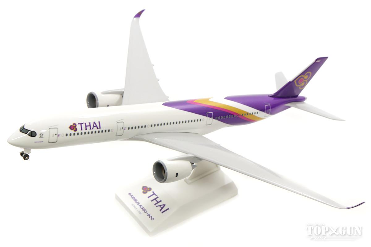A350-900 タイ国際航空 HS-THB (ギア/スタンド付属) 1/200 ※プラ製 2018年4月25日発売 Skymarks/スカイマークス 飛行機/模型/完成品 [SKR911]