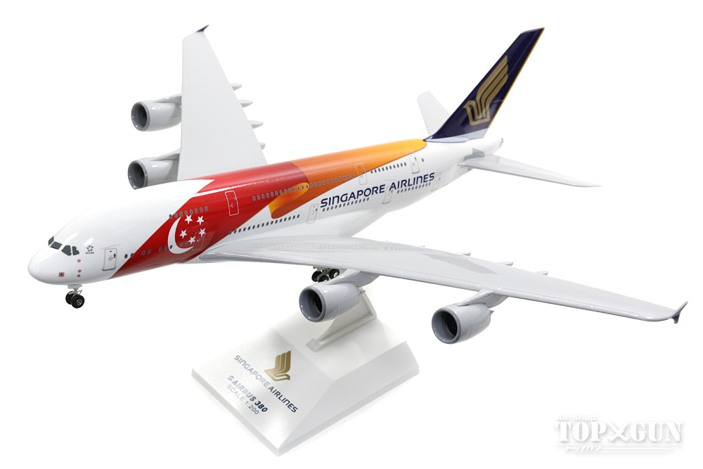 A380 シンガポール航空 特別塗装 「建国50周年」 9V-SKI (ギア/スタンド付属) 1/200 ※プラ製 2017年9月21日発売 Skymarks/スカイマークス 飛行機/模型/完成品 [SKR931]