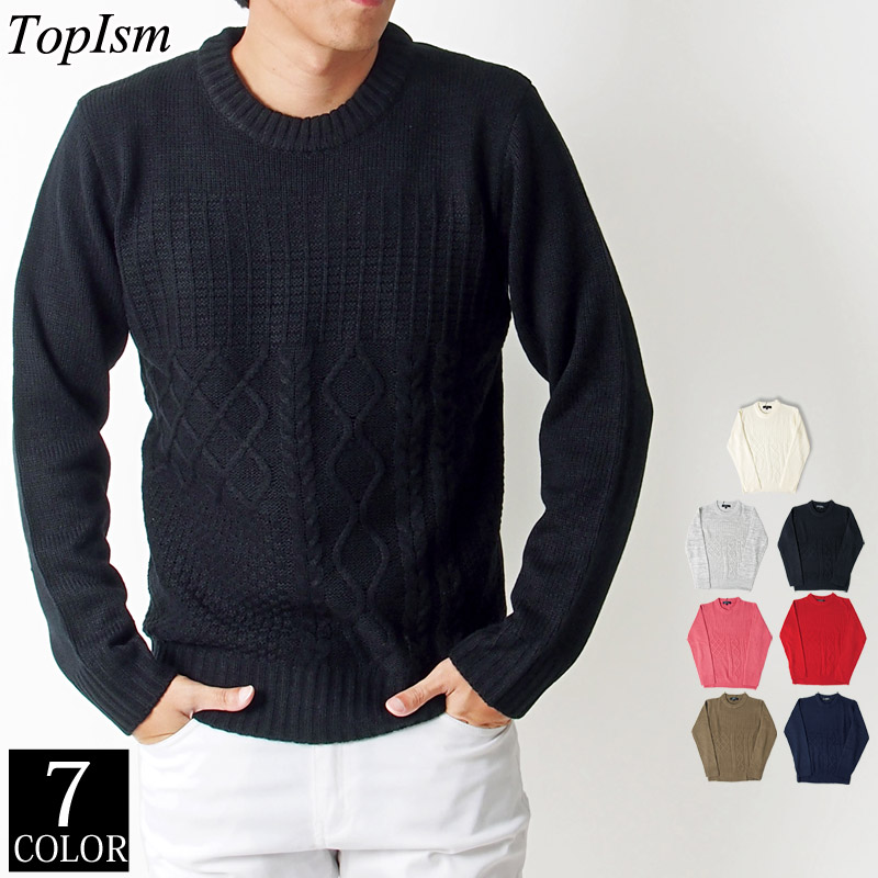 Topism All Mens Border Raben Knit Crew Neck Sweater Tops Beautiful