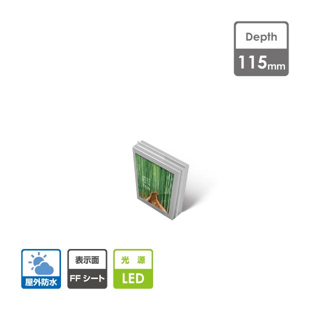 看板 LEDファサード/壁面看板 薄型内照式 W450mm×H450mm【代引き不可】WD115-450-450