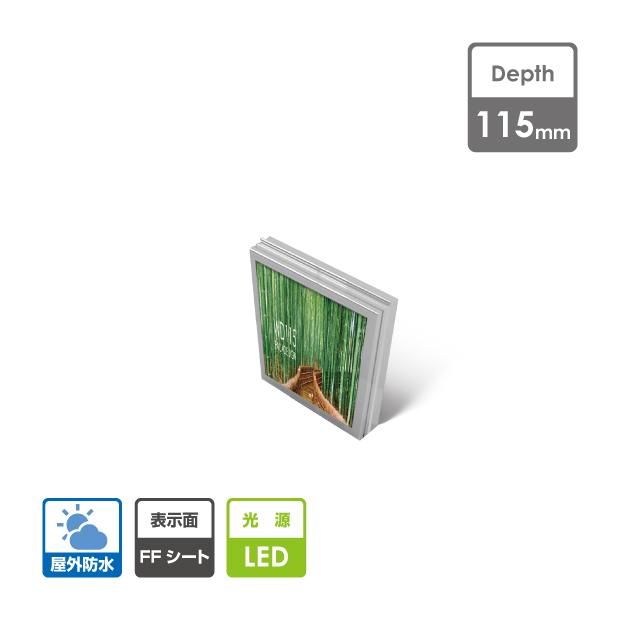 看板 LEDファサード/壁面看板 薄型内照式 W600mm×H600mm【代引き不可】WD115-600-600