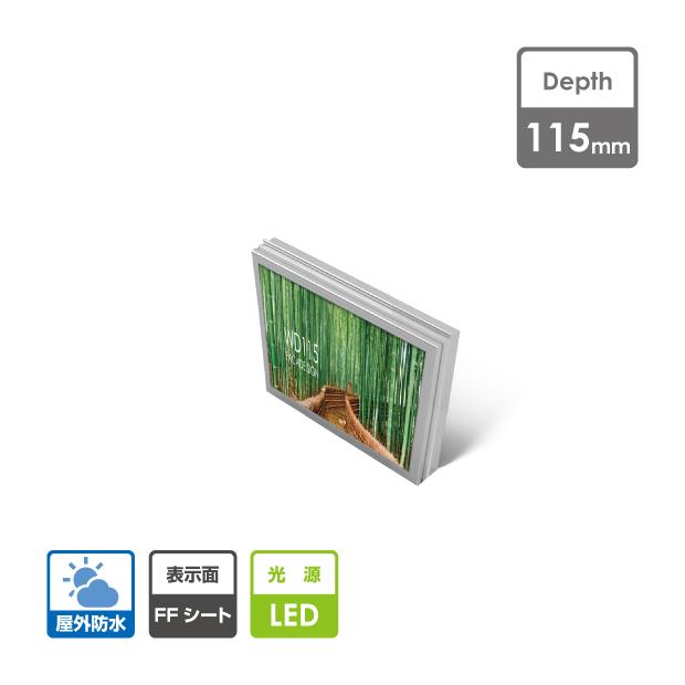看板 LEDファサード/壁面看板 薄型内照式 W900mm×H900mm【代引き不可】WD115-900-900