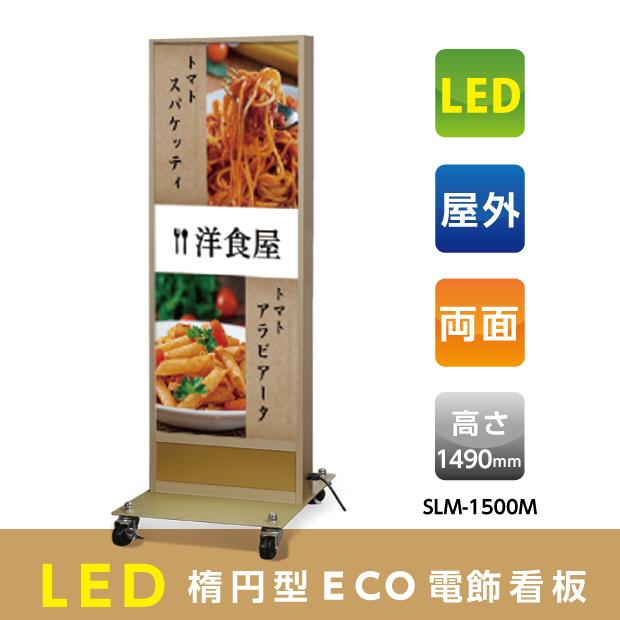 薄型電飾スタンド看板 w560mm*h1490mm 看板 和風 看板 led看板 店舗用看板 照明入り看板 led薄型電飾スタンド看板 (代引不可) TL-N600